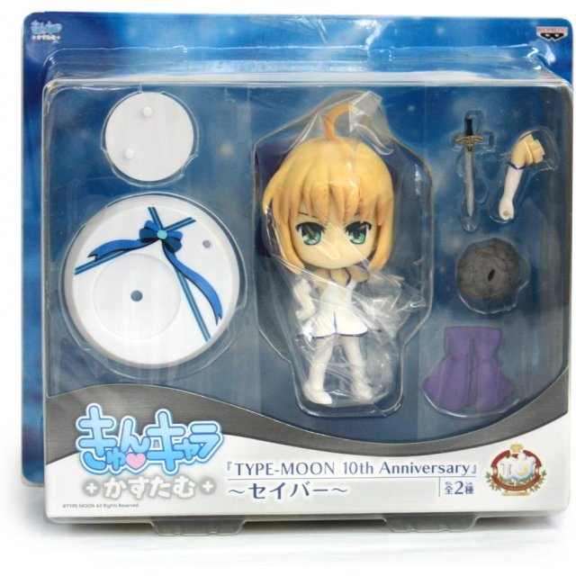 Type-Moon 10th Anniversary  ~ Saber~ King of Knight Set