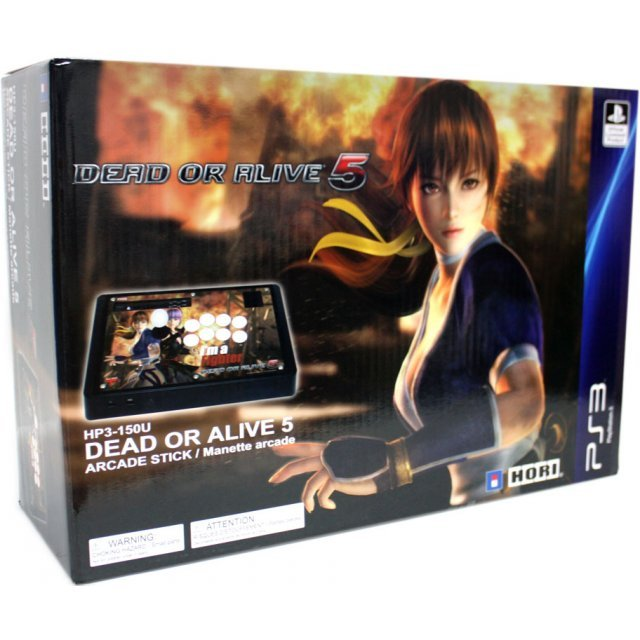 Hori PS3 Dead or Alive 5 Arcade Stick