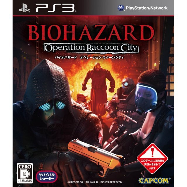 Biohazard: Operation Raccoon City [Original Download Contents - Elite Weapons Pack]