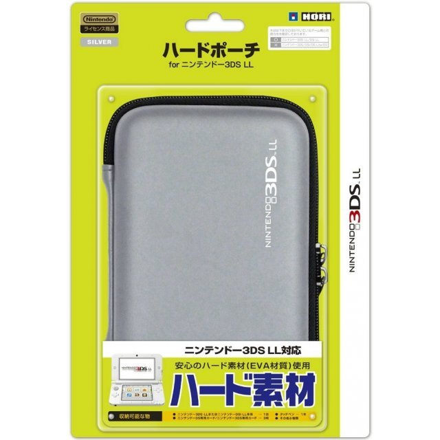 Hard Pouch for 3DS LL (Silver)