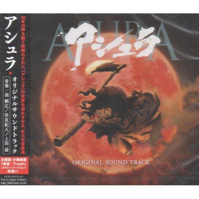 Asura_Film_Original_Soundtrack_241149 -  Asura Original Soundtrack - Música [Descarga]