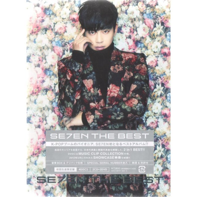 SE7EN The Best [CD+DVD Limited Edition]