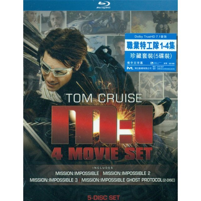 Mission: Impossible [5-Disc Set]