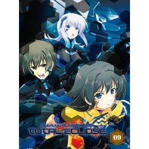 Total Eclipse Vol.9 [Limited Edition]