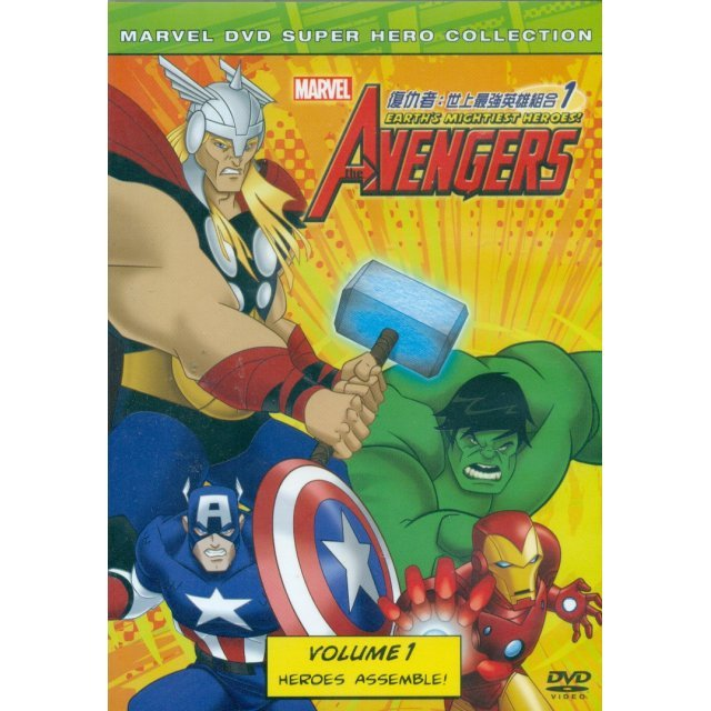 The Avengers: Earth's Mightiest Heroes Vol. 1: Heroes Assemble!