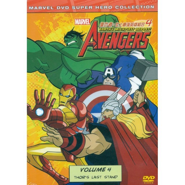 The Avengers: Earth's Mightiest Heroes Vol. 4: Thor's Last Stand