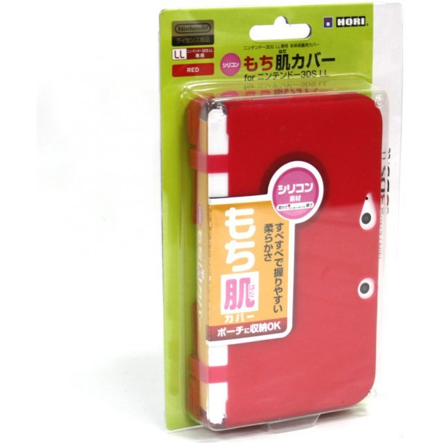 Silicon Cover for 3DS LL (red)