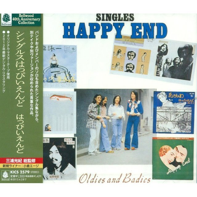 Singles Happy End