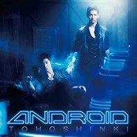 Android [CD ONLY]