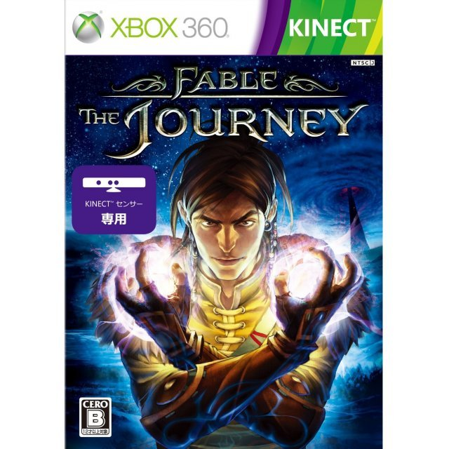 Fable: The Journey [First-Print Edition w/ DLC codes]