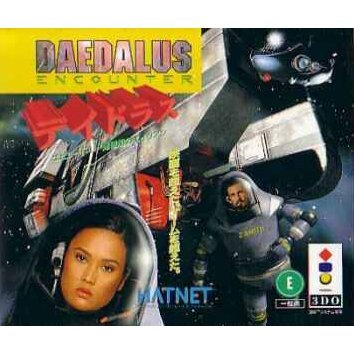 Daedalus Episode 1: Nanpasen no Alien