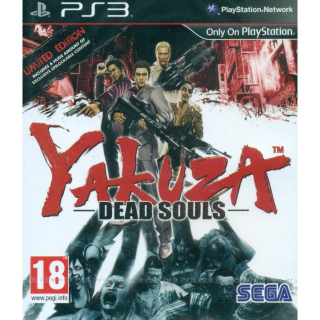 Yakuza: Dead Souls (Limited Edition)