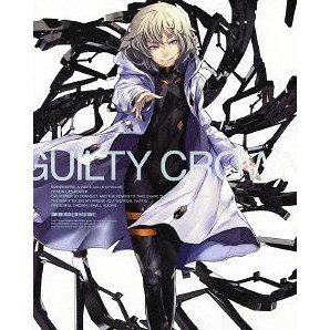 Guilty Crown 9 [Blu-ray+CD Limited Edition]