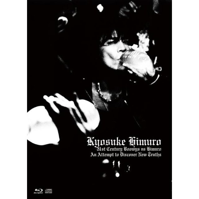 21th Century Boowys Vs Himuro An Attempt to Discover New Truths [Blu-ray+2CD]