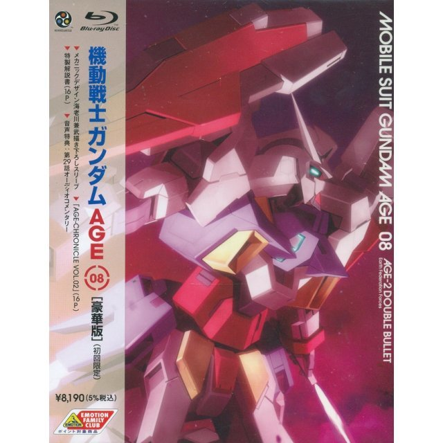 Mobile Suit Gundam Age Vol.8 [Deluxe Version Limited Edition]