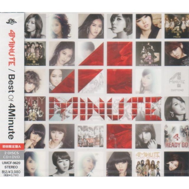 Best Of 4Minute [CD+DVD Limited Edition Type A]