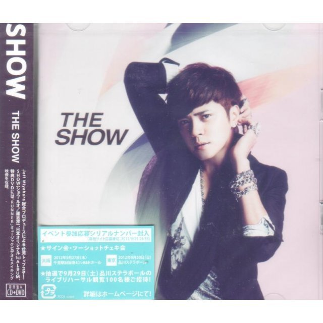 The Show [CD+DVD Limited Edition Type A]