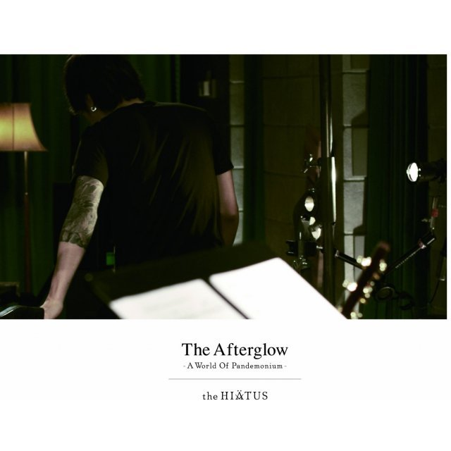The Afterglow: A World Of Pandemonium