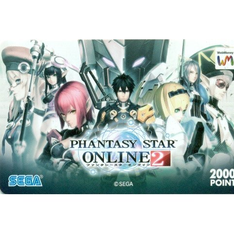 Web Money 2000 - Phantasy Star Online 2 Design Point Card