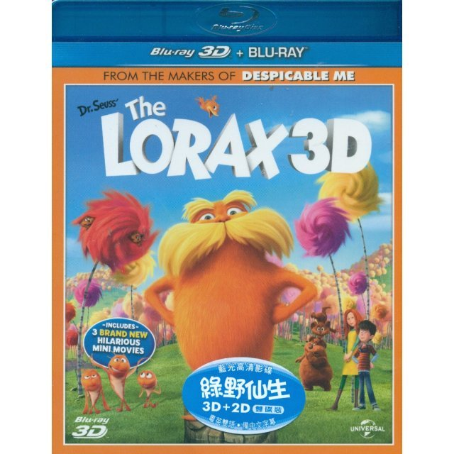 The Lorax [2D+3D]