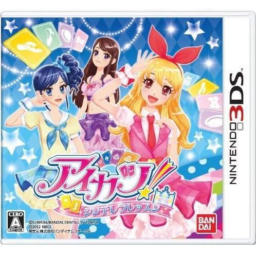 Games. Aikatsu!