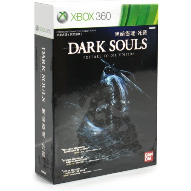 Dark Souls: Prepare to Die Edition (Limited Edition)