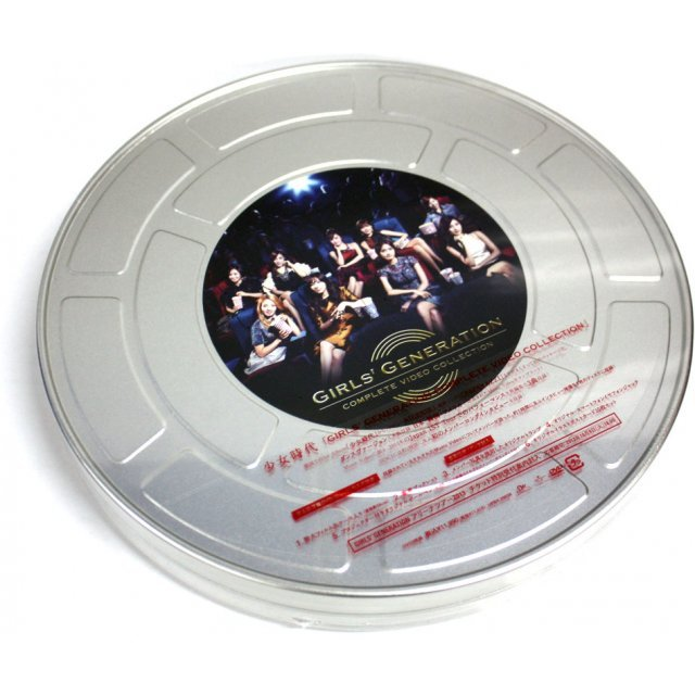 Girls' Generation Complete Video Collection [Limited Edition]