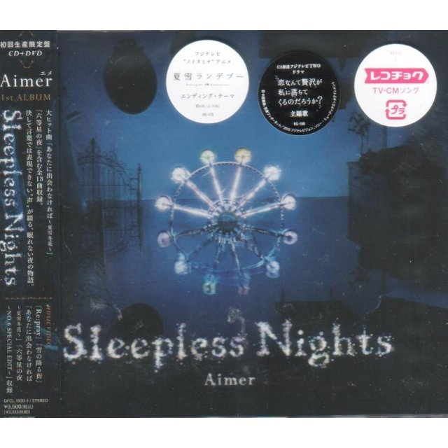 Sleepless Nights [CD+DVD Limited Edition]