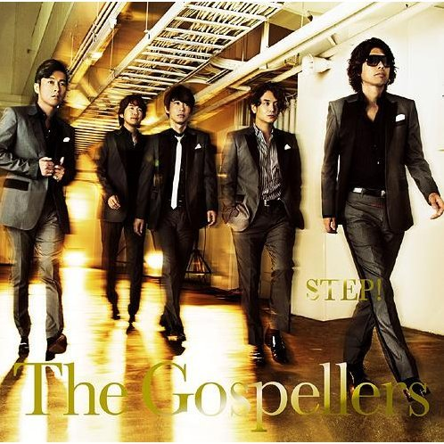 Step [CD+DVD Limited Edition]