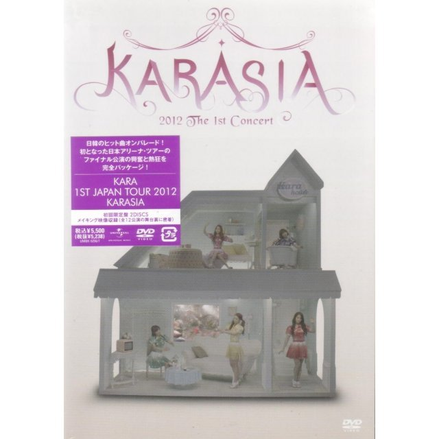 KARA 1ST JAPAN TOUR 2012 KARASIA [Limited Edition]
