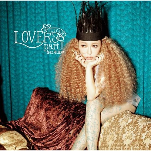 Lovers Part II Feat.Wakadanna [CD+DVD Limited Edition]