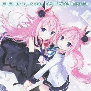 Vocaloid Anison Cover Collection - Boys Side