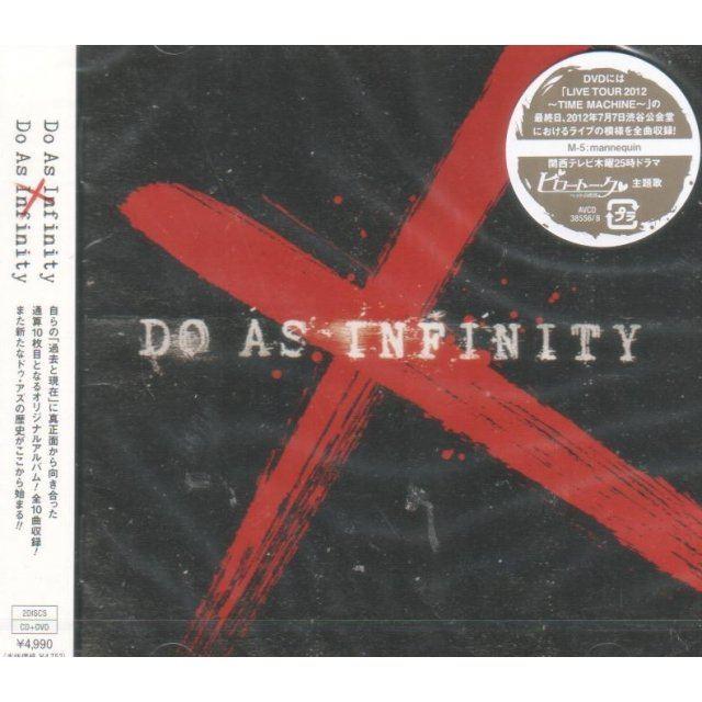 J-Pop - Do As Infinity X [CD+D...