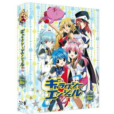Galaxy Angel Z Blu-ray Box