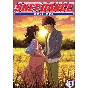 Sket Dance Vol.15