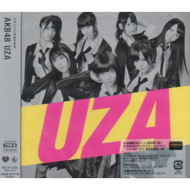 UZA [CD+DVD Limited Edition Type B]