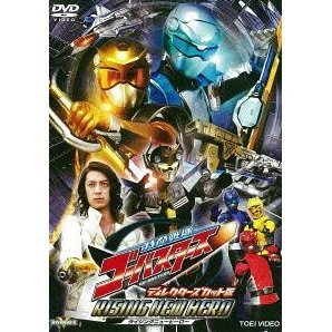 Tokumei Sentai Go-Busters Mission 15 & 16 Director's Cut Edition