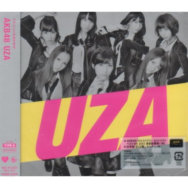 UZA [CD+DVD Type K]