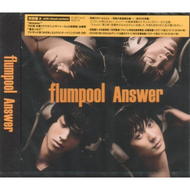 Answer [CD+DVD Limited Edition Type A]