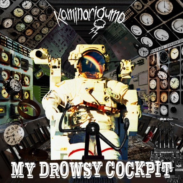 My Drowsy Cockpit [CD+DVD]