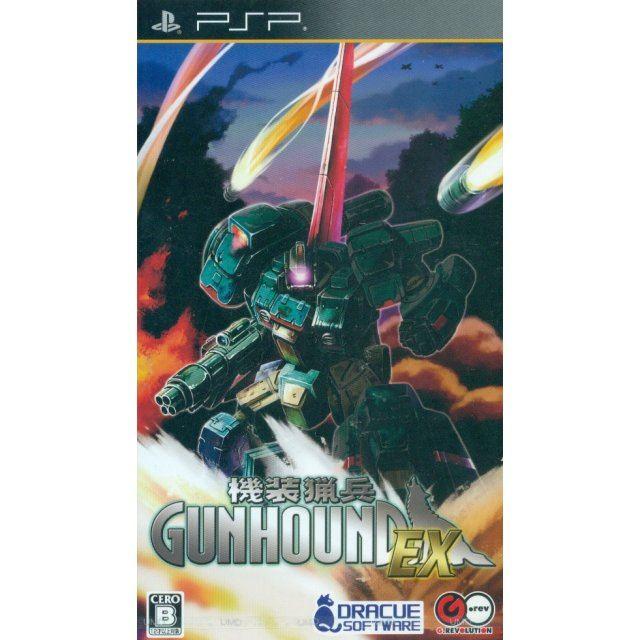 Kisou Ryouhei Gunhound EX [Regular Edition]