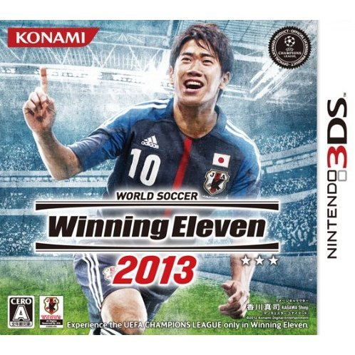 World Soccer Winning Eleven 2013
