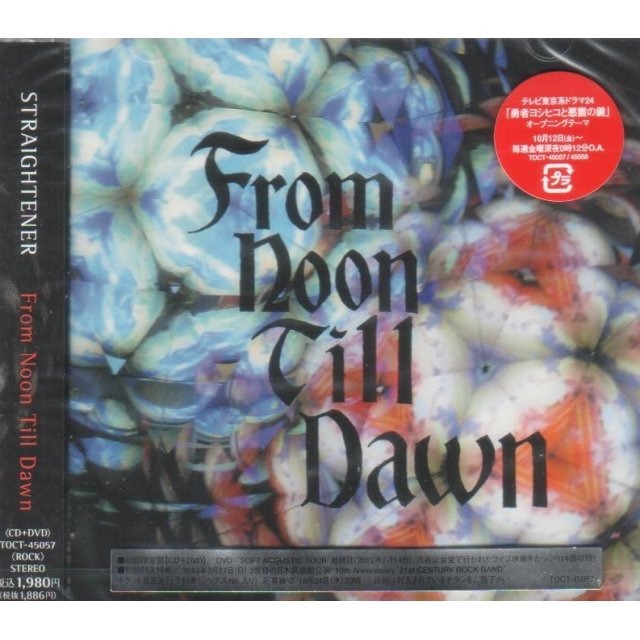 From Noon Till Dawn [CD+DVD Limited Edition]
