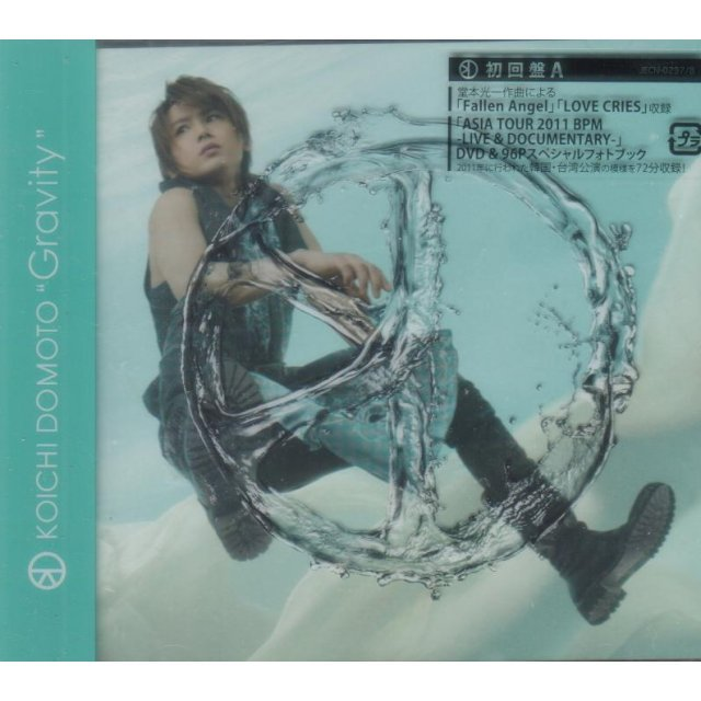 Gravity [CD+DVD Limited Edition Type A]
