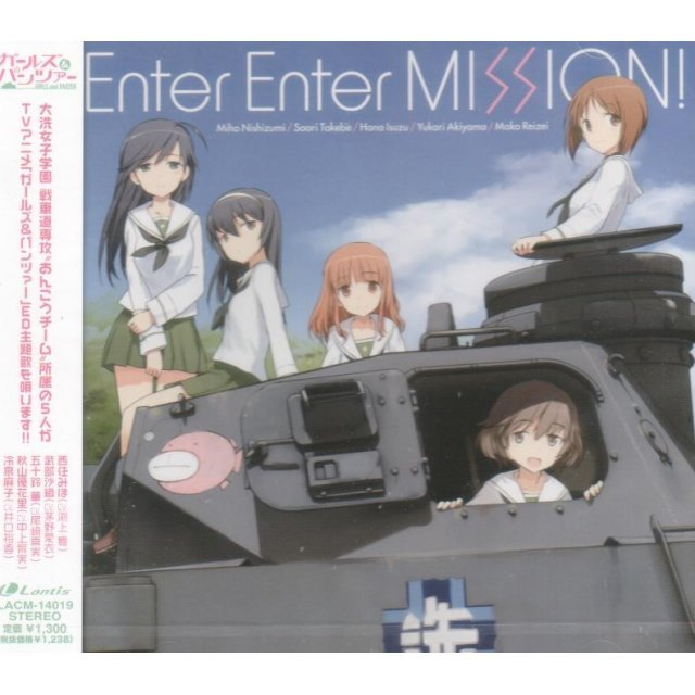 Enter Enter Mission (Girls And Panzer Outro Theme)