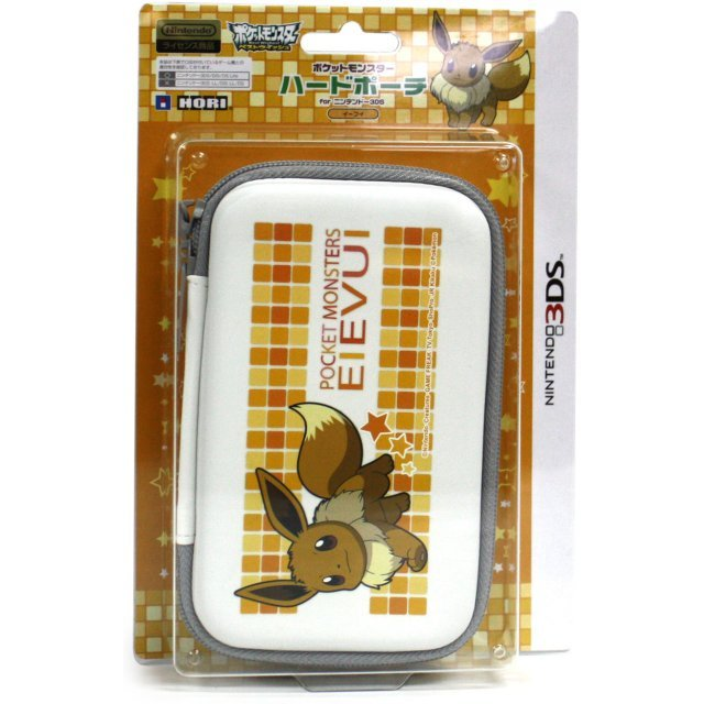 Pokemon Hard Pouch for 3DS (Eievui Version)