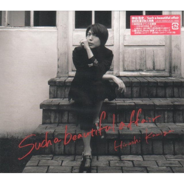 Such A Beautiful Affair [CD+DVD Limited Edition]