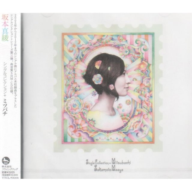 Single Collection + Mitsubachi [SHM-CD]