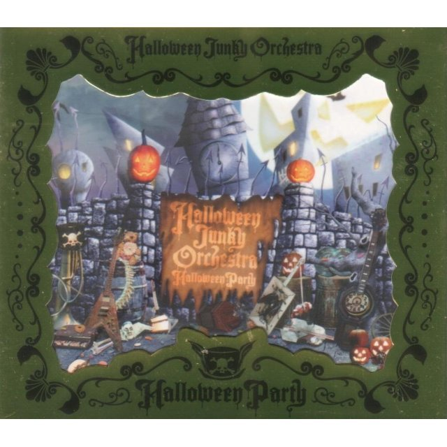 Halloween Party [CD+DVD Limited Edition]