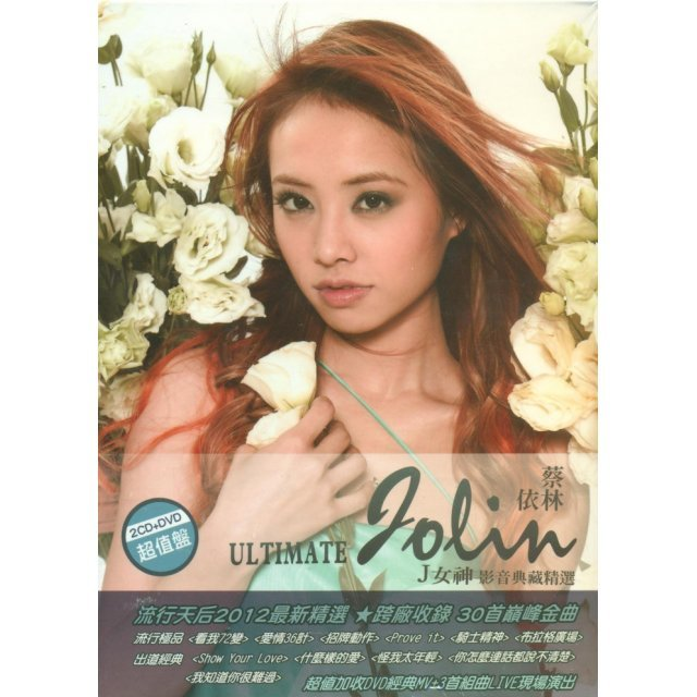 Ultimate Jolin 2012 Best Selections [2CD+DVD]
